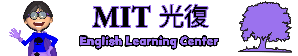 MIT Guangfu Branch English Learning Center