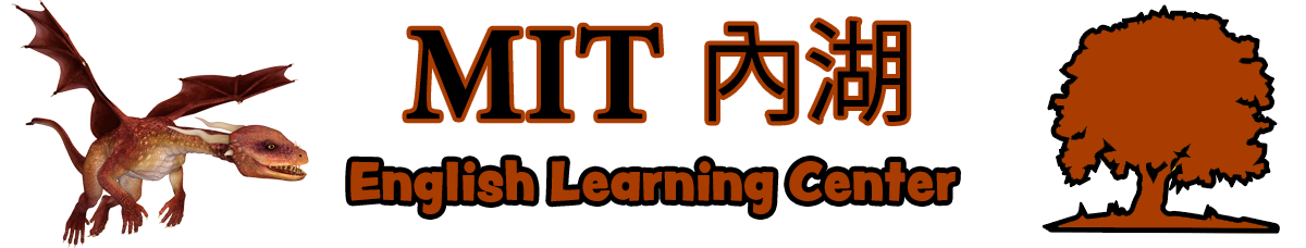 MIT Neihu Branch English Learning Center